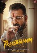 Prasthanam Hindi Movie Photos