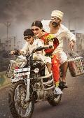 Krack Telugu Movie Photos