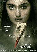 Seven Telugu Movie Photos