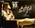 Detective Telugu Movie Photos