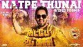Natpe Thunai Tamil Movie Photos
