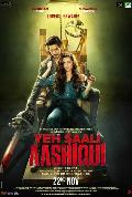 Yeh Saali Aashiqui Hindi Movie Photos