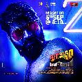 Thipparaa Meesam Telugu Movie Photos