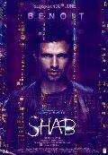 Shab Movie Photos