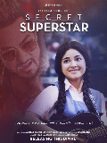 Secret Superstar Movie Photos