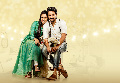 Happy Wedding Telugu Movie Photos