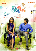 Ninnu Thalachi Telugu Movie Photos