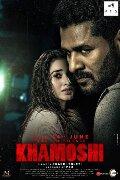 Khamoshi Hindi Movie Photos