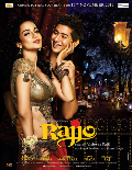 Rajjo Movie Photos