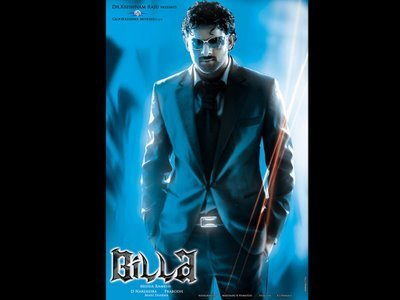 billa wallpapers. Telugu-Film-Billa-wallpapers 1 Photo, Images, Featured photos : Rediff Photos