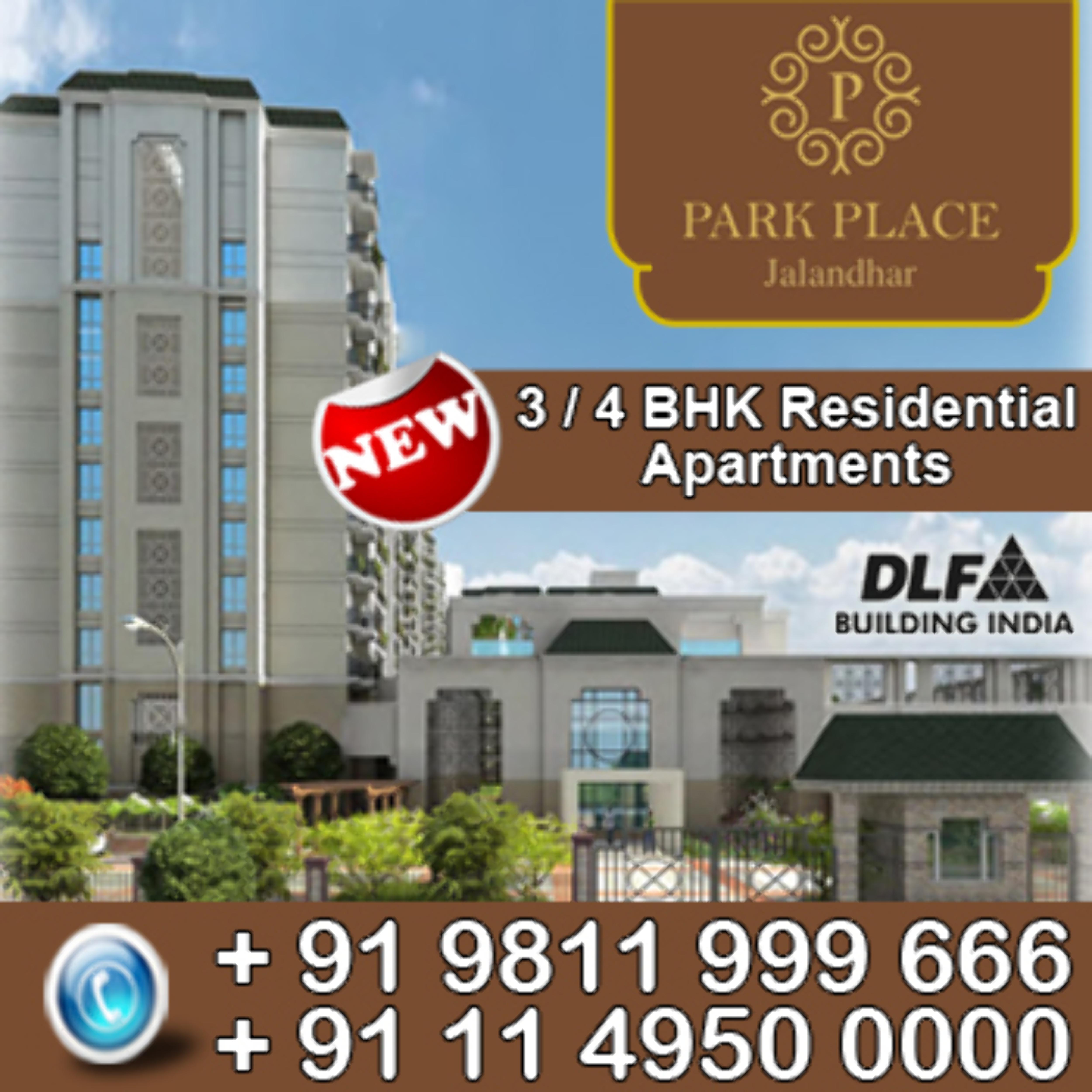 DLF Park Place Jalandhar