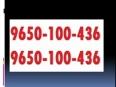 9650100436 anant raj estate plaza gurgaon 100%-b o o ki n g
