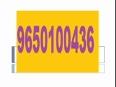 Group Booking Call  91  9650100436 ( Discounts) ELAN MERCADO