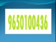 9650100436 anantraj commercial sector 63a gurgaon-Book GROUP