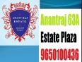 9650100436 anant raj sector63a estate plaza commercial GGN