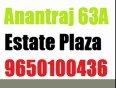 A T M  9650100436 Gurgaon Anantraj Sector 63A Commercial