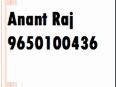 Anant raj estate plaza gurgaon 9650100436 Attractive  invest