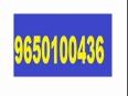 NISHA MEHTA 9650100436   Capital Square Gurgaon   GURGAON