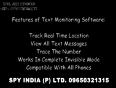 BEST SPY MOBILE IN NEHRU PLACE,DELHI | SPY MOBILE PHONE SOFTWARE,09650321315,www.spyindia.in