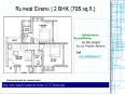 Runwal Eirene New Project Price list