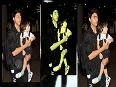 aryan khan video