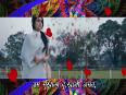 Prem Mhanje Kay Asat - Kusumagraj- Marathi Kavita - Valentine 's Day Special!