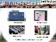 Buy Commercial Shop In Delhi NCR