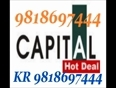 9818697444  Capital Group Sector 104 Gurgaon  Commercial