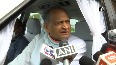 Brotherhood will remain in Congress CM Gehlot on party committee hearing Pilot s grievances.mp4