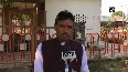 Ram Barat celebrations in Ayodhya cancelled due to COVID-19.mp4