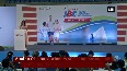 PV Sindhu attends grand finale of Junior Badminton Ch'ship