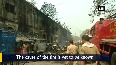 Watch Massive fire breaks out at chemical factory in Kolkata