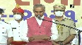 Watch Governor Acharya Devvrat administers oath to 24 Ministers in new Cabinet of Gujarat
