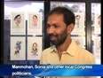 Cartoons-of-political-leaders-tickle-funny-bone-at-exhibition-in-Gujarat