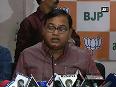 JD (U) leader Bhim Singh joins BJP