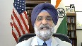 US President announced Global Allocation Plan of 25 millions vaccines Indian Envoy