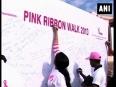 Visakhapatnam walks to spread breast cancer awareness