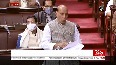 Agreement with China on disengagement at Pangong Lake Rajnath Singh in RS