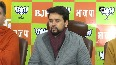 BJP polled more votes than Gupkar Gang in DDC elections Anurag Thakur.mp4