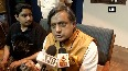 My book explains why present govt should not be in power again Shashi Tharoor