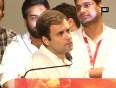 BJP government forcing RSS ideology on people Rahul Gandhi at NSUI conference (Part - 2)