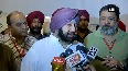 Wrong of Sidhu to have shown affection towards Pak Army Chief Punjab CM