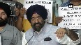 RBI must return money to account holders Manjinder Sirsa on PMC bank issue