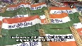 Lucknows Vidhan Sabha illuminates in tricolour ahead of Independence Day.mp4