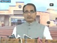 Congress ran away as i asked for discussion on vyapam shivraj singh chouhan