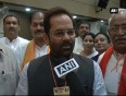 Reactions flow in as congress plans to bring in muslim quota in maharashtra before polls