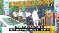 COVID-19 Jharkhand CM launches 60 Vaccine Express Vehicles