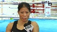 mary kom video