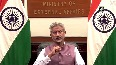 India at forefront of global action against terrorism, says EAM Jaishankar at UNHRC