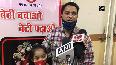 Ghaziabad administration launches Beti Ka Naam, Ghar Ki Shan programme